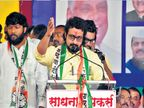 MahaElection : अडचणीत सापडलेल्या राष्ट्रवादी काँग्रेसला मिळाला डॉ. अमोल कोल्हेंचा आधार| - Divya Marathi
