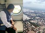 पूरग्रस्त परिस्थितीची पाहणी करण्यासाठी मुख्यमंत्री कोल्हापुरात दाखल; धुळे-नंदुरबारची जनादेश यात्राही रद्द मुंबई,Mumbai - Divya Marathi