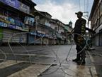 जम्मू-काश्मीरमध्ये मोठ्या हालचाली, 70 दहशदवादी आणि फुटीरतावाद्यांना वायुसेनेच्या विमानांनी आग्र्यात शिफ्ट केले| - Divya Marathi