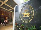 रिझर्व्ह बँकेने रेपो दरात केली ०.३५% कपात; गृह-वाहनसह सर्व कर्ज स्वस्त होण्याची शक्यता| - Divya Marathi