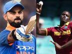 भारत व वेस्ट इंडीज सामना आज; भारताचे क्वीन्स पार्कमध्ये विंडीजवर सलग ४ विजय; ८ वर्षांपासून वर्चस्व  - Divya Marathi