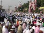 मुस्लीम बांधवांचा मोठा निर्णय; बकरी ईदला बकऱ्याची कुर्बानी न देता, त्या पैशातून पूरग्रस्तांची मदत करणार|मुंबई,Mumbai - Divya Marathi