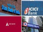 बँक ग्राहकांसाठी खुशखबर... सर्व सार्वजनिक बँकाच्या वेळा बदलणार, आता इतक्या वाजता सुरु होणार बँक| - Divya Marathi