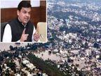 पूरग्रस्तांसाठी केंद्राकडे ६८०० कोटींची मागणी; मदत येईपर्यंत राज्य आपत्ती निवारण निधीतून पूरग्रस्तांना करणार मदत मुंबई,Mumbai - Divya Marathi