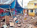 सांगलीत ४ घरे कोसळली : स्ट्रक्चरल ऑडिट झाल्याशिवाय घरी परतू नका; प्रशासनाचे आवाहन|कोल्हापूर,Kolhapur - Divya Marathi