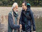 Man vs Wild: बिअर ग्रील्स आणि मोदींची जोडी ठरली हिट; सोशल मीडियावर व्हायरल झाले असे मीम्स  - Divya Marathi