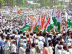 राष्ट्रवादी काँग्रेसची शिवस्वराज्य यात्रा आजपासून पुन्हा सुरू;   अजित पवार, जयंत पाटील, धनंजय मुंडे आणि अमोल कोल्हेंचा सहभाग| - Divya Marathi