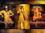 'भूलभुलैया 2' चित्रपटाचा फर्स्ट लूक रिलीज, आता अक्षयच्या फ्रँचायझीला पुढे घेऊन जाणार कार्तिक आर्यन  - Divya Marathi