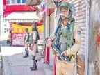 जम्मू-काश्मीरच्या पाच जिल्ह्यांत पुन्हा मोबाइल इंटरनेट बंद; खोऱ्यात निदर्शने  - Divya Marathi
