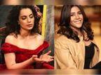 कंगना रनोट म्हणाली - 'भारतीय कलाकारांच्या माध्यमातून हॉलिवूडवाले आपली संधी साधतात'  - Divya Marathi