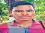 DVM Special : टीसीमध्ये 'त'चा झाला 'थ' आणि आदिवासी युवकाला गमवावी लागली सीआयएसएफची नोकरी, दिवसरात्र सोसली फरपट|अमरावती,Amravati - Divya Marathi