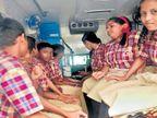 पुण्यातील शाळेत खिचडीतून २६ विद्यार्थ्यांना विषबाधा|पुणे,Pune - Divya Marathi