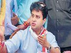 MahaElection : विधानसभेला महाराष्ट्रातील काँग्रेसचे उमेदवार ज्याेतिरादित्य सिंधिया ठरवणार| - Divya Marathi