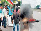 राज ठाकरेंच्या समर्थनार्थ केजमध्ये आंदोलन, रस्त्यावर टायर पेटवले  - Divya Marathi