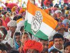 'महापर्दाफाश सभांच्या'माध्यमातून काँग्रेस फडणवीस सरकारच्या'महाजनादेश'यात्रेची'पोलखोल'करणार  - Divya Marathi