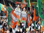 तीन राज्यांत लवकरच निवडणूक, तेथील घडामोडींचा वृत्तांत; महाराष्ट्र, झारखंड, हरियाणामध्ये ३९ मोठ्या नेत्यांनी केले पक्षांतर ओरिजनल,DvM Originals - Divya Marathi