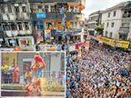 दहीहंडीवरील कोट्यवधींचा खर्च टाळला, तरी गोविंदा पथकांचा उत्साह कायम|मुंबई,Mumbai - Divya Marathi