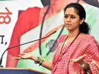 सुप्रिय सुळेंचे सरकारला खुले आव्हान, म्हणाल्या- 'माझ्याविरुद्ध ईडीची नोटीस काढून दाखवाच'| - Divya Marathi