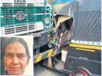 मुलाला भेटून गावी परतणारी महिला धडकेत ठार|औरंगाबाद,Aurangabad - Divya Marathi