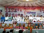 राज्य सरकार फक्त घोषणा करण्यात पटाईत- आमदार बाळासाहेब थोरात,   काँग्रेसच्या महापर्दाफाश सभांचा अमरावतीतून शुभारंभ| - Divya Marathi