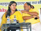 MahaElection  : राष्ट्रीय समाज पक्षाचे मुंबईत शक्तिप्रदर्शन; विधानसभा निवडणुकीत १४ जागांची मागणी  - Divya Marathi