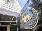 रिझर्व्ह बँक सरकारला देणार १.७६ लाख कोटी; सरकारला वित्तीय तूट न वाढवता मरगळलेल्या अर्थव्यवस्थेला गती देण्यास होणार मदत|मुंबई,Mumbai - Divya Marathi