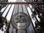 मागील एक वर्षात बँकांच्या फसवणुकीत ७४% वाढ, एकूण ७१ हजार कोटींची लूट; रिझर्व्ह बँकेचा वार्षिक अहवाल जारी|मुंबई,Mumbai - Divya Marathi
