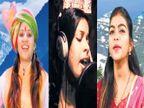 DVM Special : जम्मू-काश्मीरमध्ये जमीन आणि कलम 370 वरील यू-ट्यूब गायिकांची गाणी हिट, 1.40 कोटींपर्यंत व्ह्यू|औरंगाबाद,Aurangabad - Divya Marathi