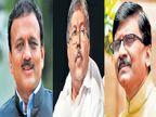 MahaElection : युतीत चाललंय काय : जागावाटप अन् मुख्यमंत्री कुणाचा? याचीच चर्चा| - Divya Marathi