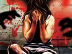 सामूहिक अत्याचार पीडितेने विष प्राशन केल्यानंतरही पोलिसांनी तिला पोलिस स्टेशनमध्येच ठेवले, नातेवाइकांनाही रुग्णालयात घेऊन जाण्यास रोखल्याचा आरोप  - Divya Marathi
