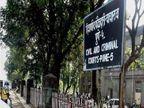 पती-पत्नीच्या भांडणात मुलीच्या शिक्षणावर खर्च न करणाऱ्या आईविरोधात गुन्हा|पुणे,Pune - Divya Marathi