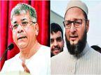 MahaElection:  ८७% मुस्लिम काँग्रेसमागे; आघाडी तुटल्याचा 'एमआयएम'ला फटका?  - Divya Marathi