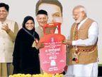 पंतप्रधान मोदी यांचा मराठवाड्याला दिलासा: 'जल जीवन मिशन'साठी देशभरात ३.५ लाख कोटी  खर्च करणार|औरंगाबाद,Aurangabad - Divya Marathi