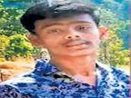 कबड्डी स्पर्धेसाठी आलेल्या मुंबईच्या खेळाडूचा बुडून मृत्यू| - Divya Marathi