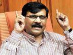 आमदार, खासदार किंवा मंत्रीपदासाठी युतीत सहभागी होऊ नका; खासदार संजय राऊत यांची पक्षांतर करण्याऱ्या नेत्यांना ताकीद| - Divya Marathi