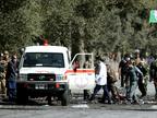 अफगानिस्तानचे राष्ट्रपती अशरफ गनी यांच्या रॅलीदरम्यान भीषण स्फोट, 26 जणांचा मृत्यू तर 42 जखमी  - Divya Marathi