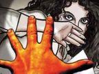 घरी सोडण्याच्या बहाण्याने तरुणीवर पुण्यात बलात्कार|पुणे,Pune - Divya Marathi
