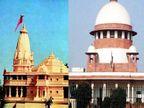 मूर्ती, गाभाऱ्यात पूजेचे कोणतेही पुरावे नाहीत; अयोध्या सुनावणीत मुस्लिम पक्षकारांचा दावा| - Divya Marathi