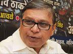 काँग्रेसचे संपर्क समिती प्रमुखपद दर्डांनी साेडले; भाजपत जाणार असल्याच्या साेशल मीडियावर चर्चा|औरंगाबाद,Aurangabad - Divya Marathi