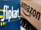 सणाआधी अॅमेझाॅन व फ्लिपकार्टची १.४ लाख लाेकांना तात्पुरती नाेकरी| - Divya Marathi