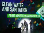 बिल गेट्स फाउंडेशन तर्फे मोदींना 'ग्लोबल गोलकीपर' पुरस्कार प्रदान; स्वच्छ भारत अभियानाद्वारे केलेल्या कामगिरी बद्दल केला सन्मान| - Divya Marathi