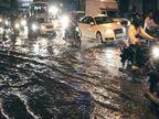 पुण्यात रात्रभर मुसळधार पाऊस; 12 तासांत चोवीस ठिकाणी रस्ते, पार्किंग व घरांत शिरले पाणी पुणे,Pune - Divya Marathi