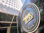 पंजाब आणि महाराष्ट्र सहकारी बँकेवर रिझर्व्ह बँकेचे कठोर निर्बंध| - Divya Marathi