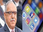 सोशल मीडियावर सुप्रीम कोर्ट चिंतित; स्मार्टफोन न वापरता फीचर फोन वापरण्याचा विचार करतोय : न्या. गुप्ता  - Divya Marathi