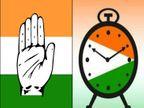 काँग्रेस-राष्ट्रवादीची मित्रपक्षांकडून कोंडी; ५५ मतदारसंघांसाठी आग्रही| - Divya Marathi