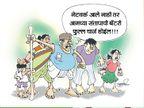 मोबाइल आहे, 'नेट' नाही, 'वर्क' होईना; कळंकीच्या ग्रामस्थांचा विधानसभा निवडणुकीवर बहिष्कार; नेत्यांनाही केली गावबंदी|औरंगाबाद,Aurangabad - Divya Marathi