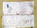 चाेराने देवाला पत्रात लिहिले, माझा गुन्हा माफ कर, नंतर दानपेटीतून चोरली रक्कम| - Divya Marathi
