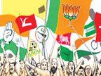 मागच्या विधानसभा निवडणुकीत पाच पक्षांकडून ५२४ कोटींचा खर्च  - Divya Marathi