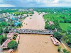 पावसाचा पुण्यात रुद्रावतार; दुर्घटनेत १८ ठार, नऊ जण बेपत्ता, हजाराे चारचाकी-दुचाकी वाहून गेल्या|पुणे,Pune - Divya Marathi