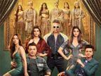 बहुप्रतिक्षीत 'हाउसफुल 4' चे ट्रेलर रिलीज, दोन वेगवेगळ्या कालखंडातील भूमिका साकारत आहेत सर्व कलाकार| - Divya Marathi